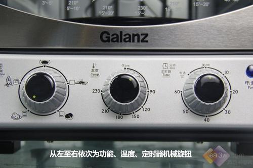 不一样的烧烤体验 格兰仕立式烤箱热卖