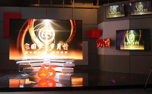 中国汽车音乐节_北京电视台国庆特别节目 回溯光辉彰显家国情怀-搜狐娱乐
