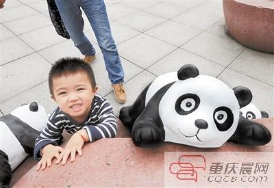 快看 南山植物园到处是熊猫(图)