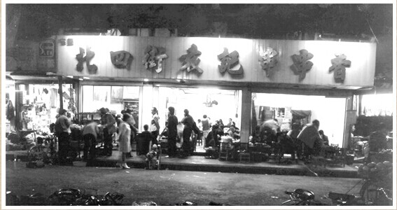 """点评:""""袁记串串香""""将串串香又提升到一个高度,其面积、装修与一个大型火锅店差不多,消费也较高,对餐饮创业的加盟者来说投资和经营的压力比较大。"""