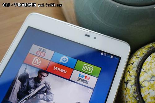 比手机更好用的平板 海信F5180平板评测