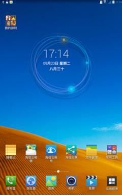 系统方面,海信F5180搭载了基于Android 4.2.2操作系统的海信vision UI。其优化并不局限于图标和界面,在操控和细节上也有创新。一眼看过去,典型的扁平化风格。