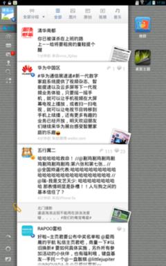 比起手机,8英寸的屏幕在浏览信息的时候还是有优势的。