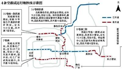 昨日,地铁7号线南楼梓庄站站厅施工已进入收尾阶段。新京报记者 侯少卿 摄