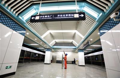 北京4条地铁新线空载试运行 计划于年底通车