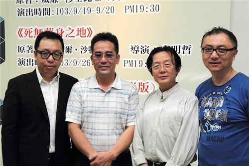 左起:谢念华董事长、周予援院长、王晓鹰导演、李东主任
