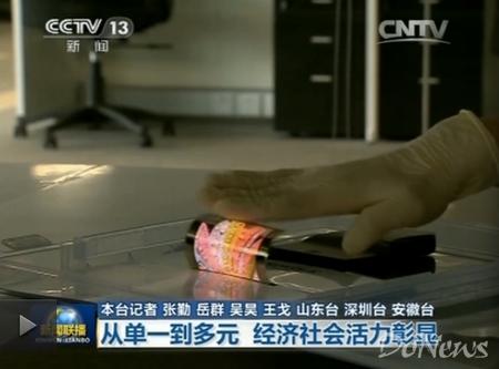 柔宇科技上央视新闻联播:占据产业链高端位置