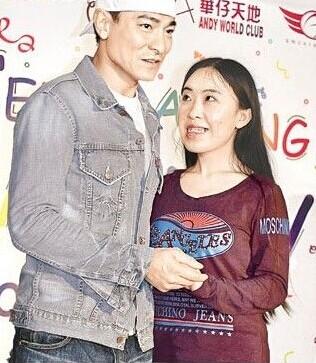 刘德华与袁丽娟(资料图)