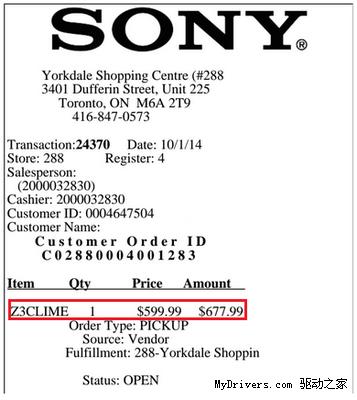 索尼Z3 mini售价公布:史上最完美小屏安卓旗舰