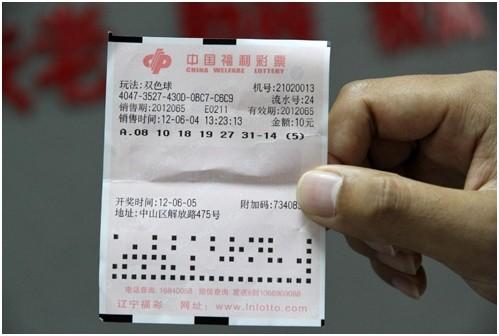 【买彩票】福彩双色球5亿开奖突然取消 官方回应:数据传输故障 (17)