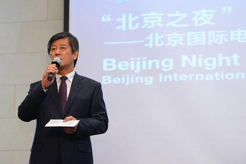 釜山国际电影节主席李庸观致辞