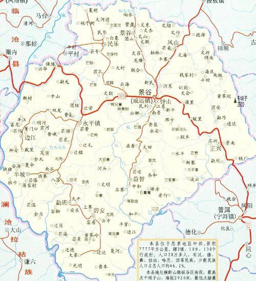 2017泸亚公路手绘地图