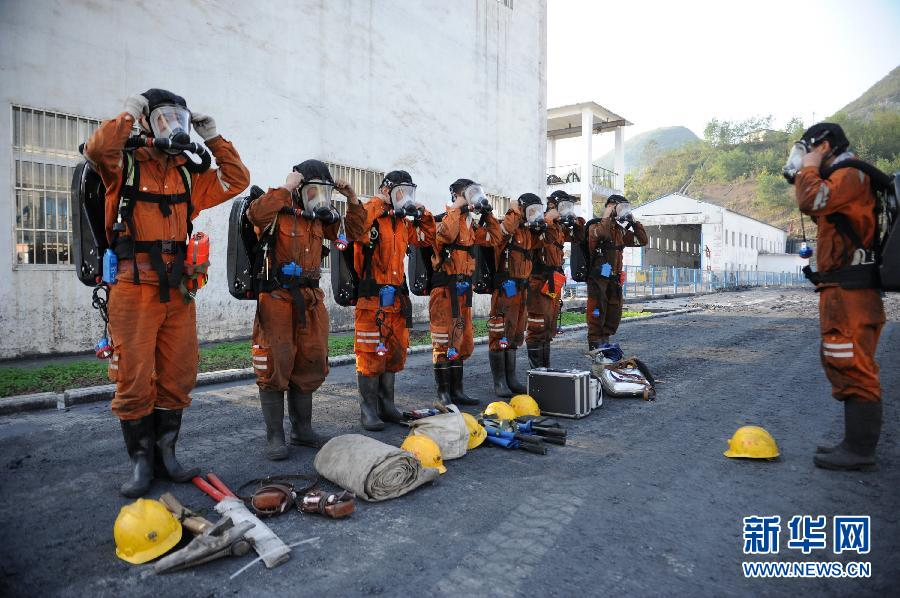 贵州毕节市黔西县发生煤矿事故 3人死亡7人失联
