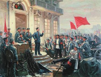 Chinese shanghai 2014 1 - 4 3