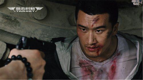 《狙击时刻》杨钧丞