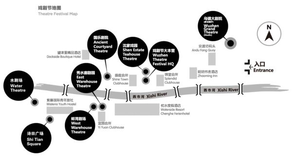 戏剧节地图