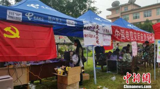 中国电信推出10项措施保障云南普洱地震灾区通信。图为中国电信的通信服务点。 中电信 摄