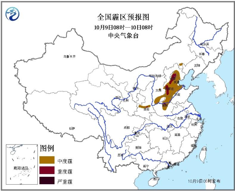京津冀重污染预计12日前持续 霾黄色预警发布