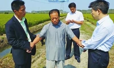 嫌犯被抓获。