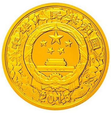 3.110克(1/10盎司)圆形精制金质纪念币正面图案