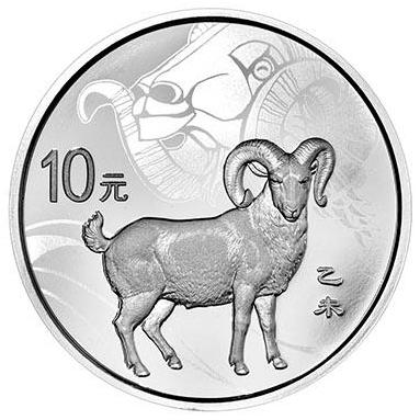 31.104克(1盎司)圆形精制银质纪念币背面图案
