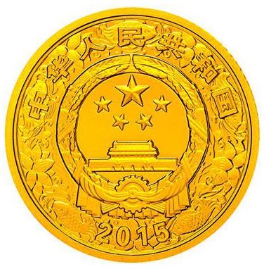 3.110克(1/10盎司)圆形精制金质彩色纪念币正面图案