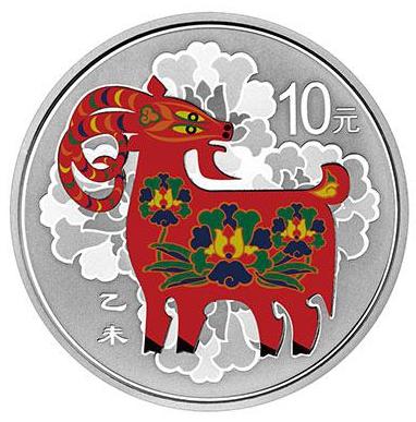 31.104(1盎司)圆形精制银质彩色纪念币背面图案