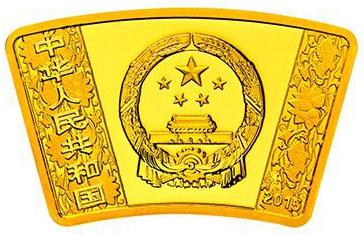 10.368克(1/3盎司)扇形精制金质纪念币正面图案