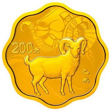 15.552克(1/2盎司)梅花形精制金质纪念币背面图案