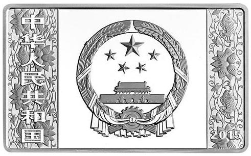 155.52克(5盎司)长方形精制银质纪念币正面图案