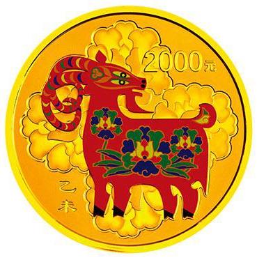155.52克(5盎司)圆形精制金质彩色纪念币背面图案