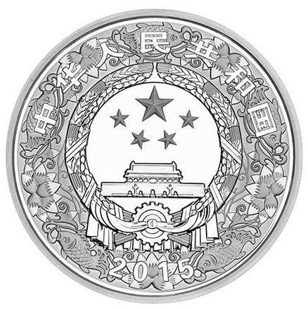155.52克(5盎司)圆形精制银质彩色纪念币正面图案