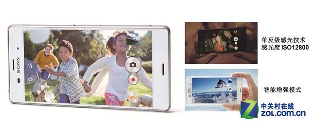 手机记录秋日美景 索尼Z3拍照专项测试