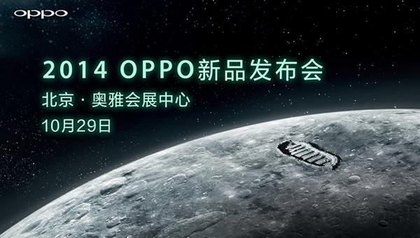 国产新旗舰OPPO N3发布时间确定!