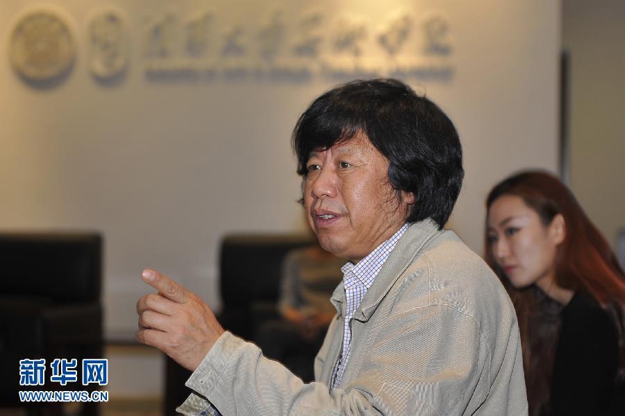 第八届国际纤维艺术双年展在京举行记者会