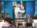 《艾伦秀第12季片花》S12E22 乔什杜哈明儿子偷拍照曝光