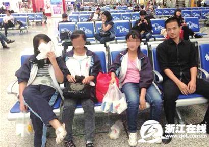 温州三名出走女生闵行足浴店被寻获