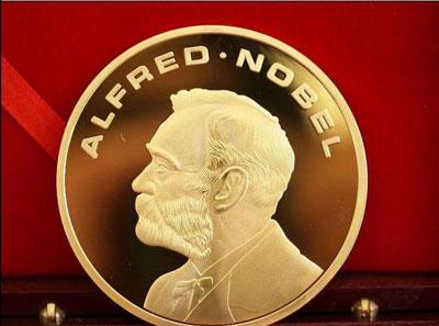 资料图:诺贝尔和平奖