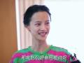 《美人制造》纪录片之张芷溪和米热篇