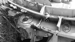 马航MH17航班残骸