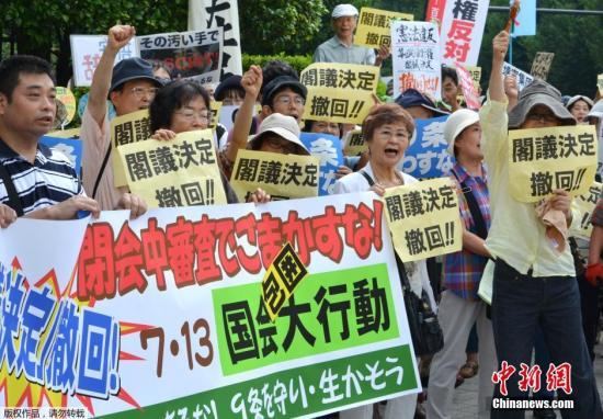 日本和平宪法未获诺贝尔和平奖 安倍松口气