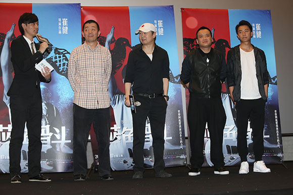 10月10日晚,崔健导演的电影《蓝色骨头》亮相搜狐人文影展,算是在10月17日正式公映前提前和部分观众见面。(点击进入组图)