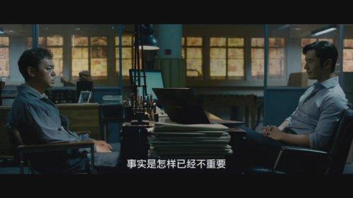 刘青云、黄晓明对戏