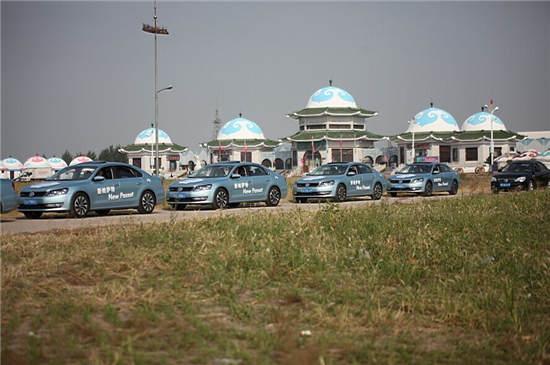 境 特不同 上海大众汽车帕萨特寻境之旅高清图片
