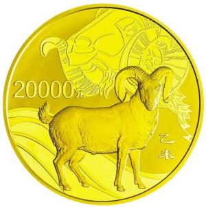 中国人民银行定于10月10日发行2015一套。该套纪念币共16枚,其中金币9枚,银币7枚,均为中华人民共和国法定货币