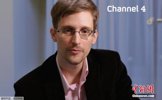 资料图:8月13日,美国大规模监控计划揭秘者斯诺登接受美国《连线》杂志Wired专访文章面世,备受各界瞩目。