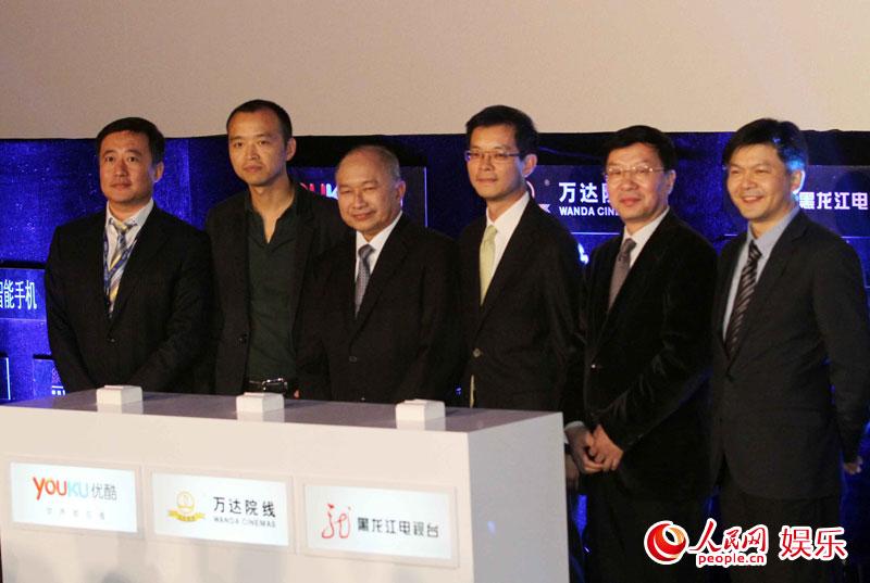 小时代3万达_《全民电影》签约重量级小伙伴 总导师吴宇森出席(组图)-搜狐滚动