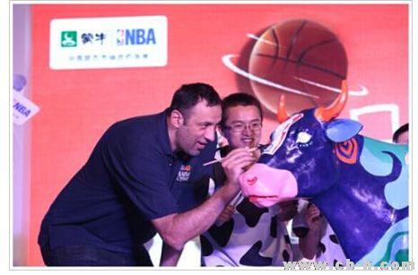 畅享欢乐点滴 蒙牛携手球迷追梦NBA
