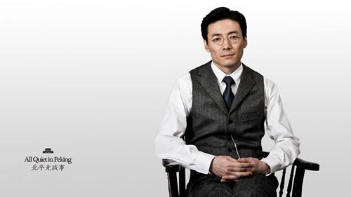 祖锋饰崔中石