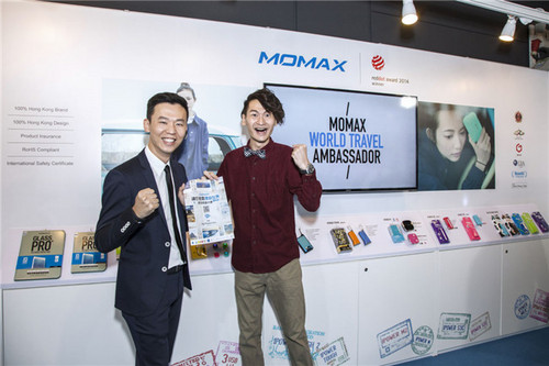 MOMAX亮相香港秋季电子展